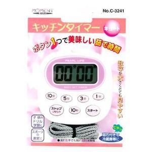 パール金属 モーメントキッチンタイマー[キュート]C-3241【】|meicho