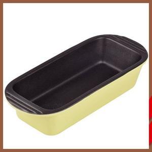 ポテリィ ふっ素加工パウンドケーキ型 15cm イエロー [ 陶器製ケーキ焼き型 内面フッ素加工 ]...