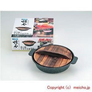 パール金属 ストロングマーブル懐石 湯豆腐・すきやき鍋16cmH-5368【】|meicho