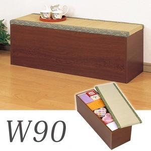 収納畳ベンチ 90cm 和室 イス 木製|meicho