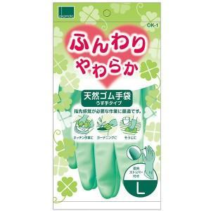 ●ふわっとして手にくっつかない天然素材のやわらかいゴム手袋です。●指先ストッパー付きで、指先感覚が必...