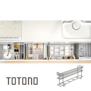 ●まな板を収納できる専用スタンドです。●シンクトップに仮置きもできます。●シンクトップからそのま引き...