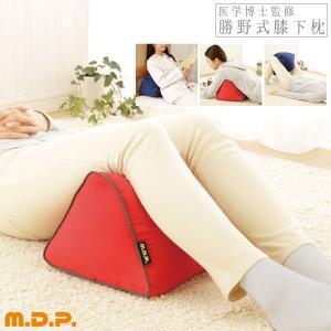 腰痛 安眠 腰の痛み クッション ひざ ヒザ 膝の痛み 膝痛...