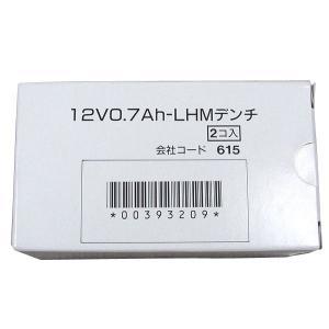 NTT 3分間バックアップ用バッテリー 12V0.7Ah-LHMデンチ 4コ