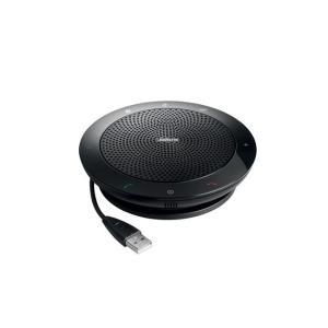 GNネットコム Bluetooth・USBスピーカーフォン Jabra SPEAK 510 MS(7510-109)|meidentsu