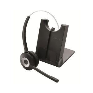 【送料無料】GNネットコム Jabra PRO 935業務用ワイヤレスヘッドセット(商品番号935-15-509-108)|meidentsu