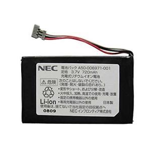 NEC 【純正品】電池パック A50-006971-001(YBABM0771015)|meidentsu