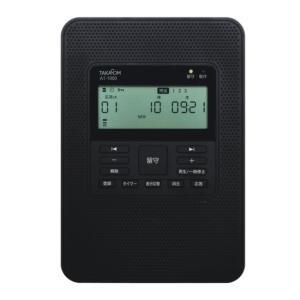 【代引不可】タカコム 留守番電話装置 リモートホン AT-1000|meidentsu
