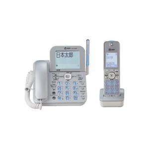 【送料無料】NTT コードレス電話機 デジタルコードレスホンDCP-5900P※子機1台タイプ|meidentsu