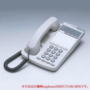 富士通 オフィス用アナログ電話機 iss phone 20B2WH(FC755B2WH)※FC755B1WHの後継機種|meidentsu