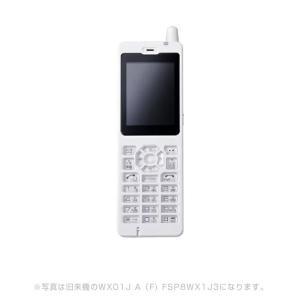 【送料無料】富士通 ビジネスホン PHS電話機 FSP8WX1J4 WX01J B(F)【納期1週間程度】|meidentsu