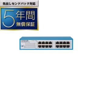 アプリシアライト スモールビジネス向けスイッチApresiaLightGC116-SS(16ポート)(ループ防止ブザー付)|meidentsu
