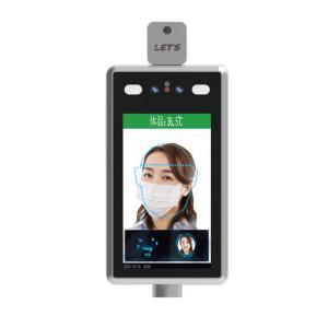 【代引き不可】レッツコーポレーション 非接触サーモメーター 体温測定器 顔認証LecUSERS7 ACE meidentsu