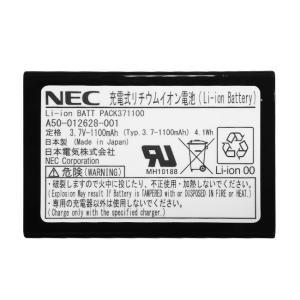 NEC 【純正品】電池パック LG3-9C1010-5(A50-012628-001)※Aspire X用|meidentsu
