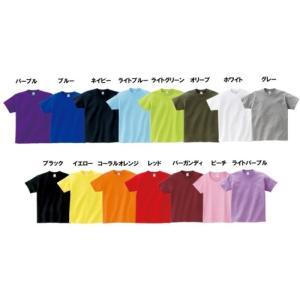 「噛みまみた」・アニ名言Tシャツ アニメ「化物語」|meigen-tshirt|02