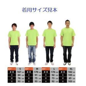「噛みまみた」・アニ名言Tシャツ アニメ「化物語」|meigen-tshirt|03