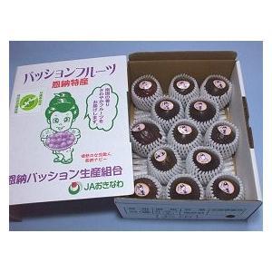 パッションフルーツ(恩納村産:特別栽培)1kg箱[9〜13玉...