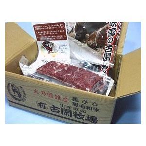 極上バラ200g[国産馬刺し] 馬刺用たれ付(熊本:古閑牧場)