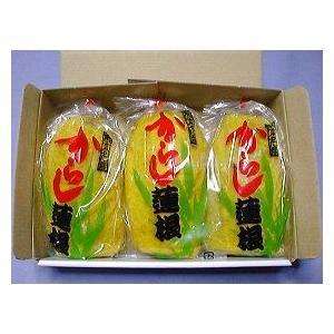 熊本名産 からし蓮根3本箱入(熊本:村上カラシレンコン店)