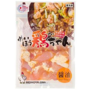 めいほう鶏ちゃん醤油味300g単品