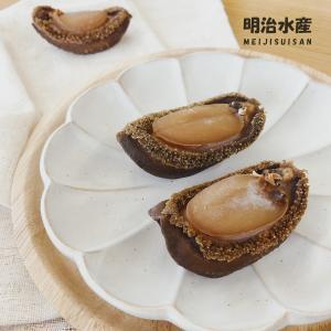 吉品鮑 天然 乾燥 アワビ 一級品 250g サイズ指定可 明治水産 (約20-25個)