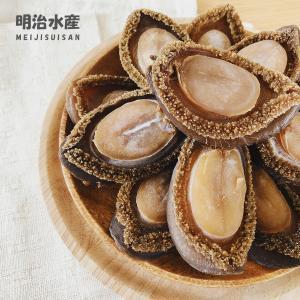 吉品鮑 天然 乾燥 アワビ 一級品 250g サイズ指定可 明治水産 (約13-15個)