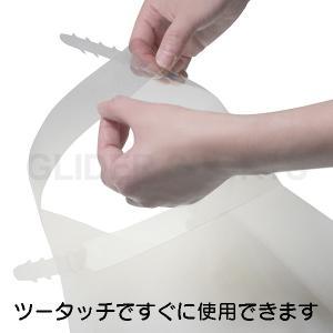 日本製 フェイスシールド 250枚セット (1枚あたり248円)  飛沫防止 透明シールド 新型コロナ対策 ウィルス対策 花粉症  フェイスガード|meijie-ec|03