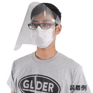 日本製 フェイスシールド 250枚セット (1枚あたり248円)  飛沫防止 透明シールド 新型コロナ対策 ウィルス対策 花粉症  フェイスガード|meijie-ec|05