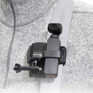 DJI Osmo Pocket用アクセサリー マウントフレーム 単品 オズモポケット オスモポケット用フレーム meijie-ec 05