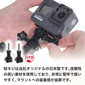 GoPro 用 アクセサリー アジャストアームセット MJ75  アクションカメラ用パーツ ウェラブルカメラ用マウント|meijie-ec|03