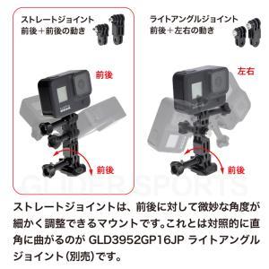 GoPro 用 アクセサリー アジャストアームセット MJ75  アクションカメラ用パーツ ウェラブルカメラ用マウント|meijie-ec|04