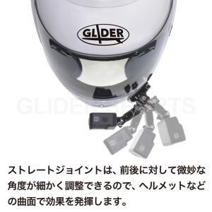 GoPro 用 アクセサリー アジャストアームセット MJ75  アクションカメラ用パーツ ウェラブルカメラ用マウント|meijie-ec|05
