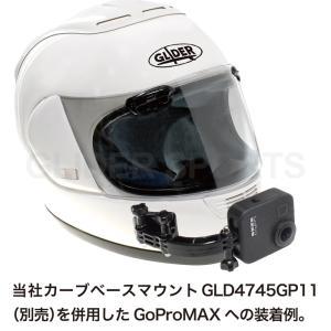 GoPro 用 アクセサリー アジャストアームセット MJ75  アクションカメラ用パーツ ウェラブルカメラ用マウント|meijie-ec|06