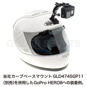 GoPro 用 アクセサリー アジャストアームセット MJ75  アクションカメラ用パーツ ウェラブルカメラ用マウント|meijie-ec|08