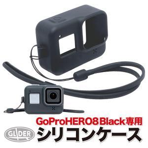 HERO8 Black 用 シリコンケース 黒 ブラック GoPro 用 アクセサリー シリコンカバ...