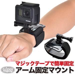 GoPro(ゴープロ) アクセサリー アーム 固定マウント 手首 腕|meijie-ec