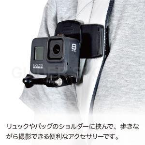 GoPro アクセサリー ベースマウント付クリップ|meijie-ec|03