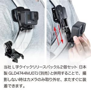GoPro アクセサリー ベースマウント付クリップ|meijie-ec|04