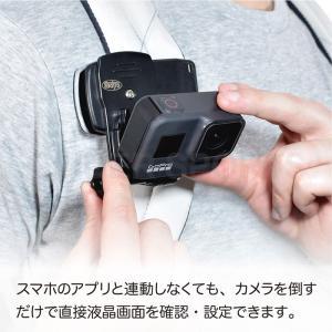 GoPro アクセサリー ベースマウント付クリップ|meijie-ec|06