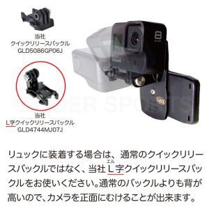 GoPro アクセサリー ベースマウント付クリップ|meijie-ec|07