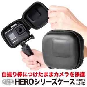 GoPro 用 アクセサリー 保護ケース (HERO8 HERO7 HERO6 HERO5対応) ケ...