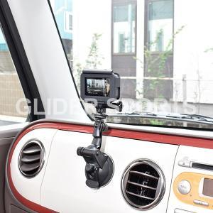 GoPro アクセサリー ミドルアーム付吸盤マウント 車 ドラレコ HERO/Session/Osmo Action|meijie-ec|05