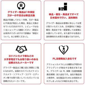 GoPro アクセサリー ミドルアーム付吸盤マウント 車 ドラレコ HERO/Session/Osmo Action|meijie-ec|07