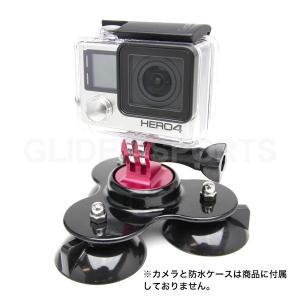 GoPro アクセサリー サーフボード 吸盤ベースマウント|meijie-ec|03