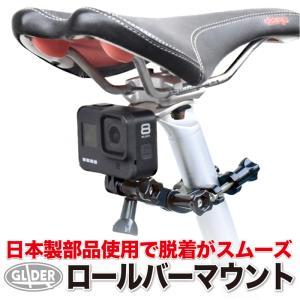 GoPro(ゴープロ) アクセサリー ロールバーマウント 自転車やバイクにゴープロ|meijie-ec