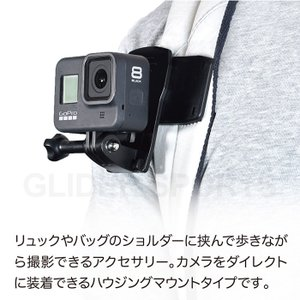 GoPro アクセサリー ハウジングマウント付...の詳細画像1