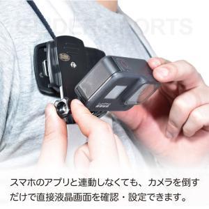 GoPro アクセサリー ハウジングマウント付...の詳細画像2