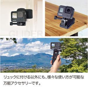 GoPro アクセサリー ハウジングマウント付...の詳細画像5