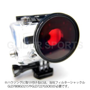GoPro HERO7Black/6/5用アクセサリー ダイビングフィルター58mm 赤 海中撮影|meijie-ec|02