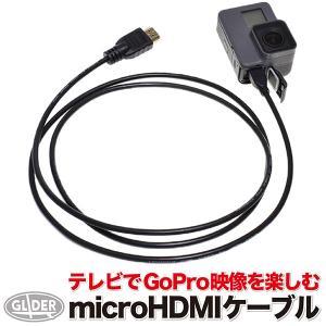 GoPro用 (HERO7Black/HERO6/HERO5/4対応) microHDMIケーブル TV テレビ接続 ゴープロ用アクセサリー|meijie-ec